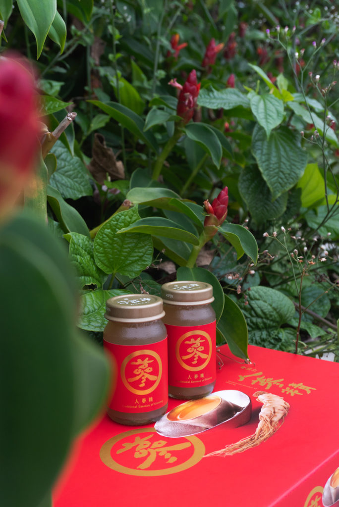 Product shot of Lao Xie Zhen Premium Ginseng Essence